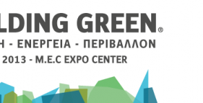 Presentation in Building Green Expo about composting in urban ecosystems