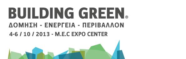 BGexpo2013_header_logo