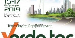 Participation in the Environmental Expo Verde Tec 15-17/2