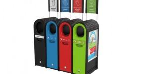 Κάδος Ανακύκλωσης EcoArc
