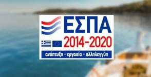 Δράσεις Διαχείρισης Βιοαποβλήτων στην Περιφέρεια Νοτίου Αιγαίου